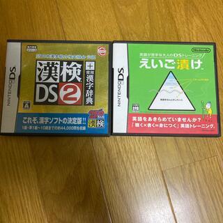 DSソフト 2点まとめ売り(携帯用ゲームソフト)