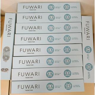 ヤマゼン(山善)の★まとめ売り★新品10台 FUWARI YTT-C50 フワリ ツイン ファン(扇風機)
