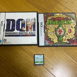 DSソフト 3点まとめ売り(携帯用ゲームソフト)