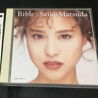 松田聖子/バイブルCD二枚組ベスト