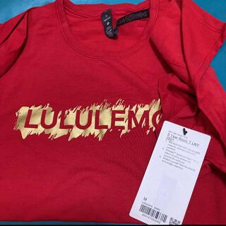 lululemon - ルルレモン 新品タグ付き 限定Tシャツ メンズM レディース10-12