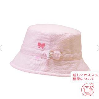 mikihouse - ミキハウス サッカー素材のリバーシブル帽子 ピンク