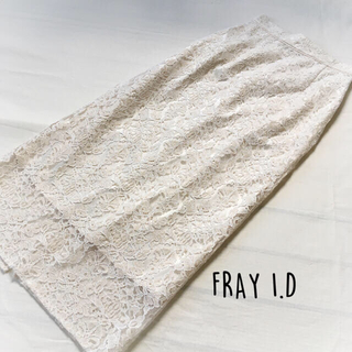 フレイアイディー(FRAY I.D)の新品タグ付き⭐︎ オーナメントレースタイトスカート(ロングスカート)