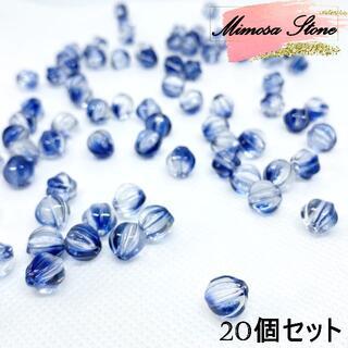 チェコガラス メロンビーズ  ジャパンブルー色 8㎜ 20個 パンプキン