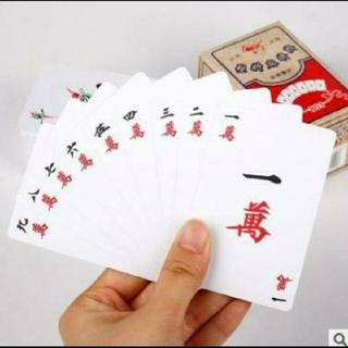 麻雀 カード牌 カードゲーム テーブルゲーム マージャン 卓上ゲーム(トランプ/UNO)