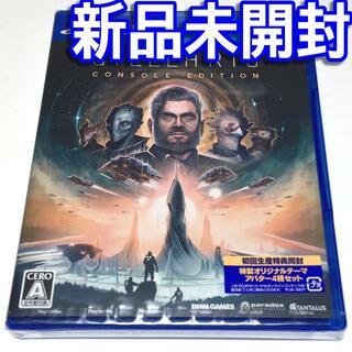 PlayStation4 - ■【新品未開封】ステラリス :コンソールエディション PS4 STELLARIS