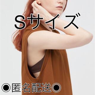 マメ(mame)の新品タグ付 エアリズムコットンオーバーサイズTシャツ(ノースリーブ) マメ S(Tシャツ(半袖/袖なし))