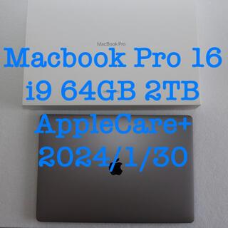 Apple - MacBook Pro 16インチ i9 64GB 2TB 5600M