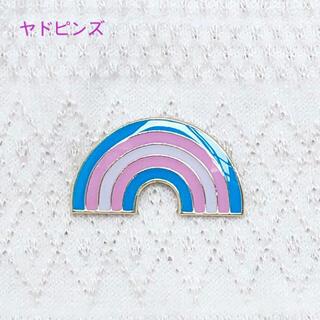 虹のピンバッジ T