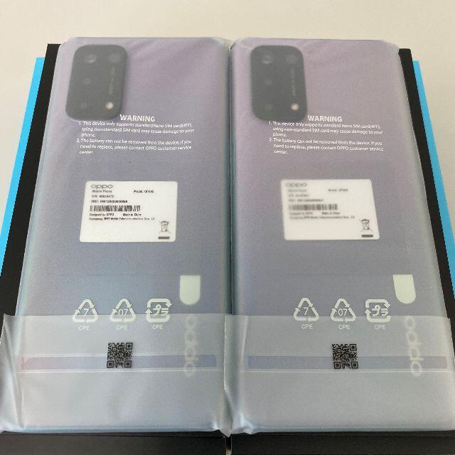 OPPO(オッポ)の新品 OPPO A54 5G スマホ/家電/カメラのスマートフォン/携帯電話(スマートフォン本体)の商品写真
