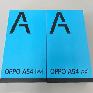 OPPO - 新品 OPPO A54 5G