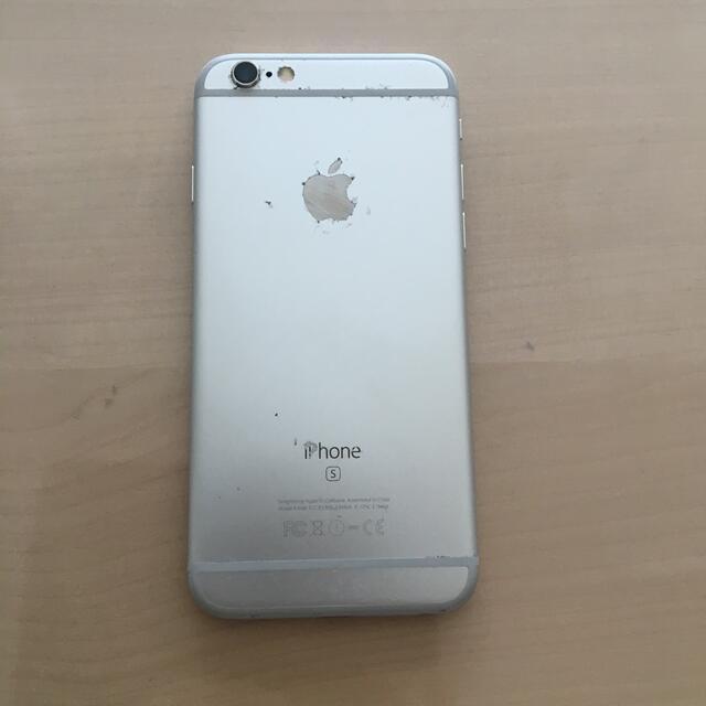 Apple(アップル)のiPhone6s 16G ホワイト スマホ/家電/カメラのスマートフォン/携帯電話(スマートフォン本体)の商品写真