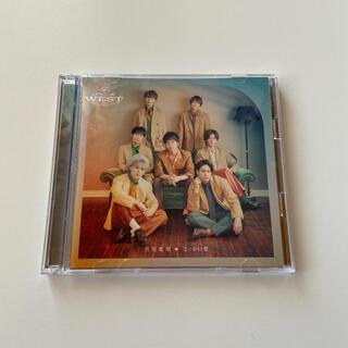 喜努愛楽 / でっかい愛 初回限定盤B  ジャニーズWEST