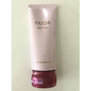 プリオール(PRIOR)のプリオール おしろい美肌ハンドクリーム UV 資生堂 ハンドクリーム(ハンドクリーム)
