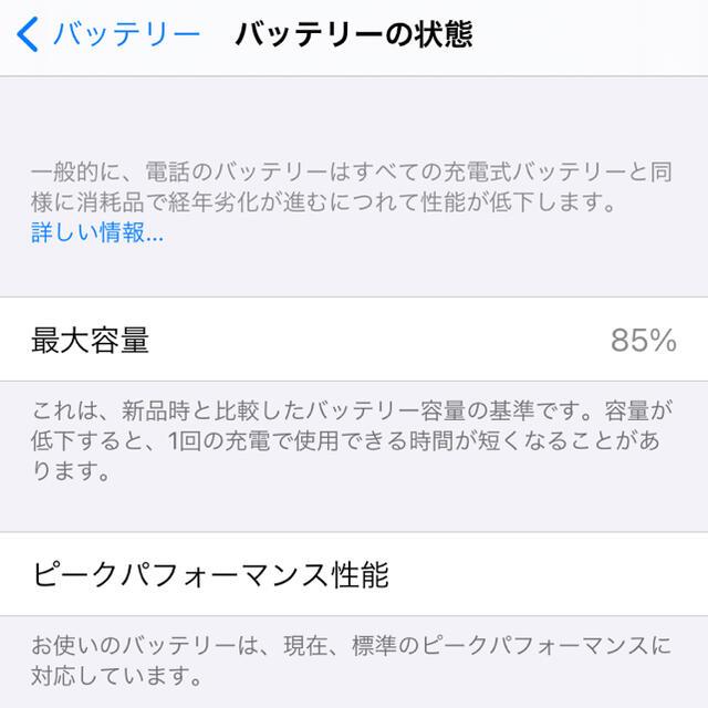 Apple(アップル)のiphone8 64G 本体のみsimフリー 美品 スマホ/家電/カメラのスマートフォン/携帯電話(スマートフォン本体)の商品写真