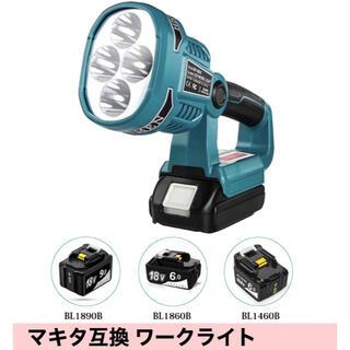 マキタ 互換 18V ワークライト コードレス バッテリー 作業灯 充電式(工具/メンテナンス)