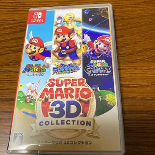 ニンテンドウ(任天堂)のスーパーマリオ 3Dコレクション Switch(家庭用ゲームソフト)