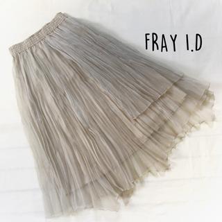 フレイアイディー(FRAY I.D)のフレイアイディー ランダムプリーツスカート(ロングスカート)