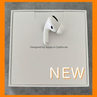 Apple - AirPods Pro / A2084 (左耳) 新品未使用