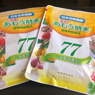 あもう酵素77 2袋 日本自然発酵