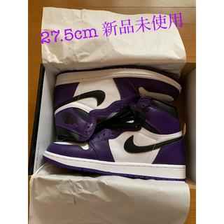 NIKE - Air Jordan 1 Court purple