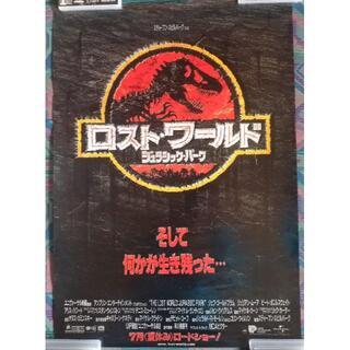 映画ポスター 前売りポスター 販促ポスター B2サイズ(印刷物)