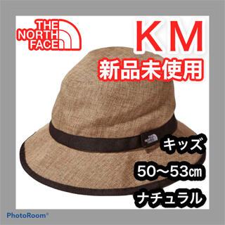 THE NORTH FACE - 新品 ノースフェイス ハイクハット キッズ ナチュラル  KM  M