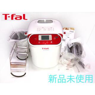 T-fal - 【新品未使用品】ティファール ホームベーカリー  PF522170