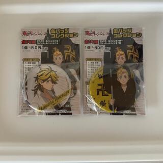 講談社 - 東京リベンジャーズ 缶バッジコレクション