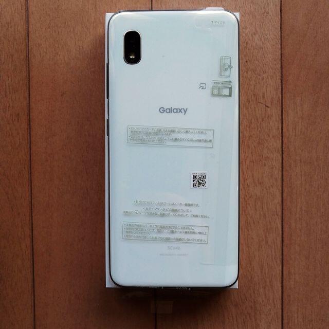 Galaxy(ギャラクシー)の【新品未使用】Galaxy A20 au SCV46 White SIMフリー スマホ/家電/カメラのスマートフォン/携帯電話(スマートフォン本体)の商品写真