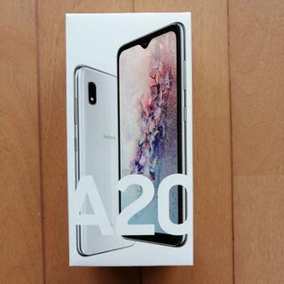 ギャラクシー(Galaxy)の【新品未使用】Galaxy A20 au SCV46 White SIMフリー(スマートフォン本体)
