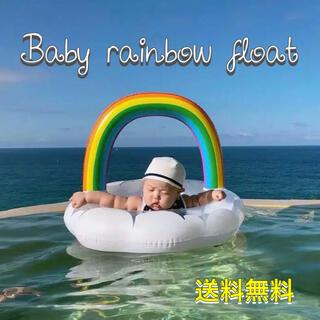 【大人気商品☆再入荷しました!】浮輪 レインボー ベビーフロート プール 海