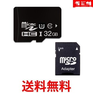32GB microSDカード Class10 UHS-I U3 送料無料