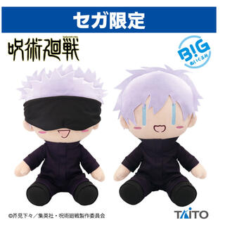 TAITO - 呪術廻戦 五条悟 ぬいぐるみ