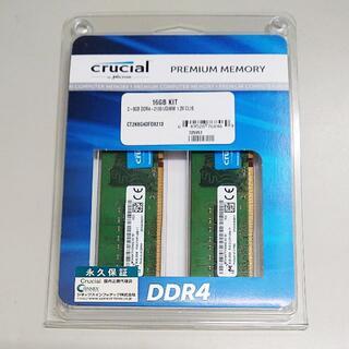 メモリ crucial 16GB (8Gx2) DDR4-2133 美品 n06