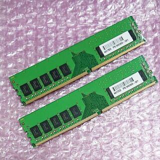 メモリ SKhynix 16GB (8Gx2) DDR4-2400T n30