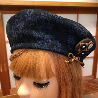 着物リメイクベレー帽
