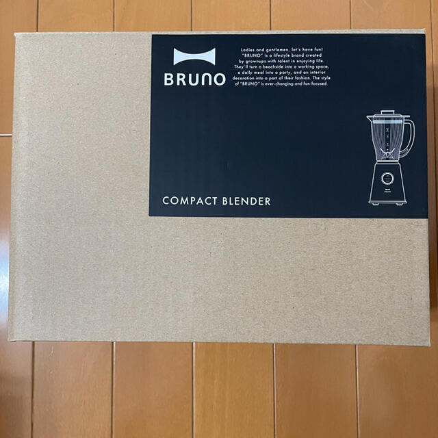 I.D.E.A international(イデアインターナショナル)のBRUNO ブルーノ✕ライザップ コンパクトブレンダー スマホ/家電/カメラの調理家電(ジューサー/ミキサー)の商品写真