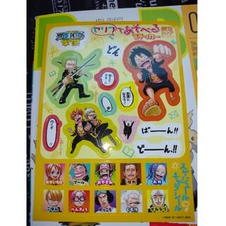 最強ジャンプ9月号 付録5つセット(シングルカード)