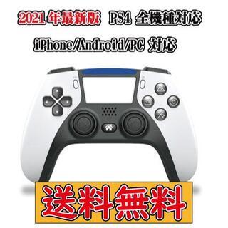 USB付 PS4 ワイヤレスコントローラー ホワイト 白色 スマホ対応 互換品