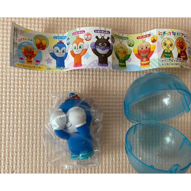 アンパンマン(アンパンマン)のアンパンマン ガチャ おまとめ エンタメ/ホビーのおもちゃ/ぬいぐるみ(キャラクターグッズ)の商品写真