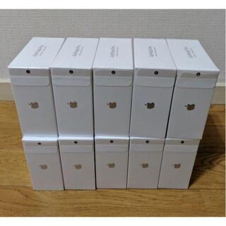Apple - 新品未開封★AirPods Pro(MWP22J/A)★10台セット