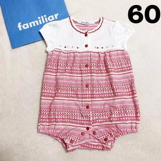familiar - ★familiar ファミリア ロンパース ショートオール サイズ60★