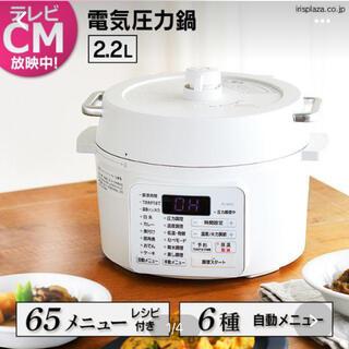 アイリスオーヤマ - 【未使用】アイリスオーヤマ 電気圧力鍋 (PC-MA2-W)