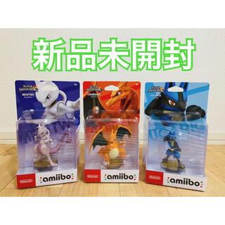 ニンテンドースイッチ(Nintendo Switch)のポケモン amiibo アミーボ ミュウツー ルカリオ リザードン スマブラ(ゲームキャラクター)