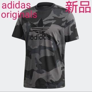 アディダス(adidas)のアディダスオリジナルス ミリタリー ロゴ Tシャツ (その他)