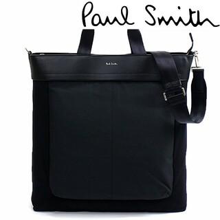 ポールスミス(Paul Smith)の【新品未使用】ポールスミス トートバッグ/ショルダーバッグ973 ブラック(トートバッグ)