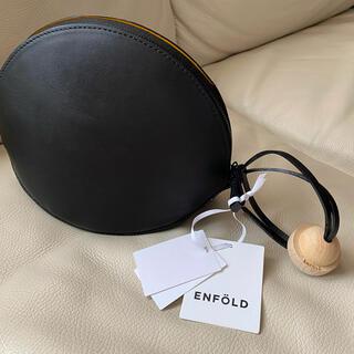 ENFOLD - ENFOLDエンフォルド 黒レザークラッチバッグ