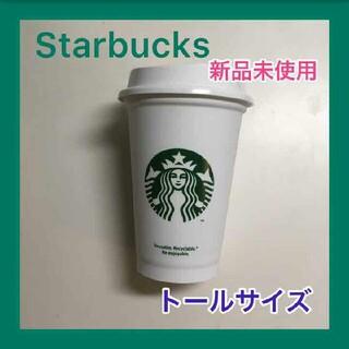 Starbucks Coffee - スターバックス リユーザブルカップ トールサイズ