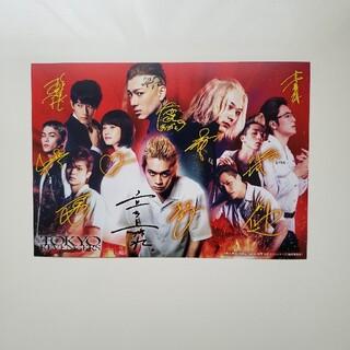 映画 東京リベンジャーズ 入場特典